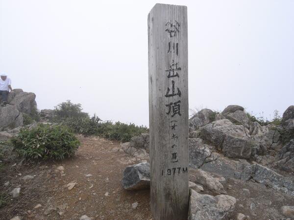 Tanigawa049