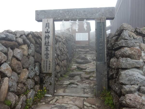 Yamagata068