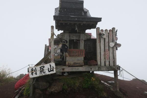 Rishirirebun099